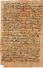 Edwin_Smith_Papyrus_v2